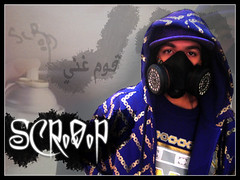 Scro0oP.     =$ (Abdelkareem Abouteem) Tags: graffiti king uncle ur gangsta scroop  q6r