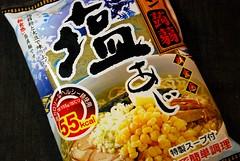 ナカキ食品 ラーメン蒟蒻 塩味