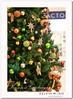 Christmas Tree in Shopping Mall (Kelvin Wong (Away)) Tags: christmas xmas light holiday beauty festival canon wonderful season happy star amazing dof superb joy balls australia christmastree depthoffield shoppingmall stunning excellent adelaide joyful southaustralia greeting rundlemall seasonsgreetings interestiness canoneos400d canoneosrebelxti decoraction canoneoskissx dollcute kelvinwong piscesromance