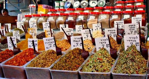 Tel Aviv Spice