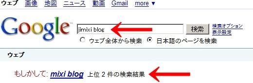 20090201_google_01