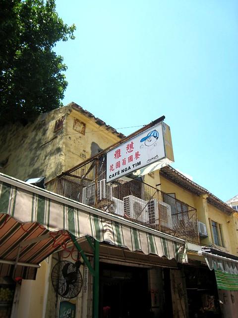 Macau Taipa & Coloane (41)