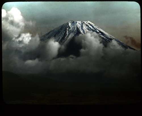 AT THE TOP OF OLD JAPAN - Dramatic View of Mt. Fuji's Summit