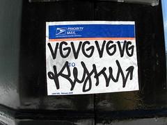 Detroit graffiti (ExcuseMySarcasm) Tags: urban streetart art mi graffiti michigan detroit graffito riku graffitis