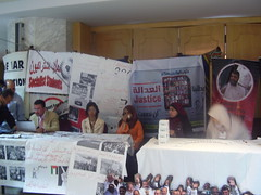 Cairo Anti-War Conference (The Girl 78) Tags: hijab
