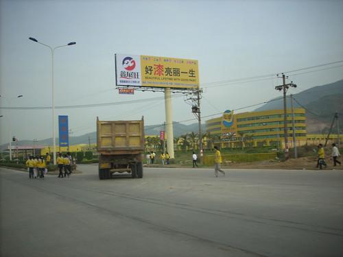 CHINA 5978