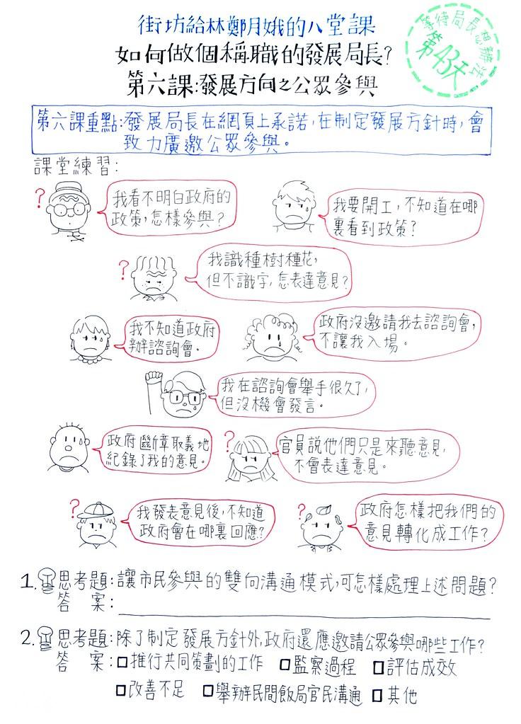 Worksheet 6 Final