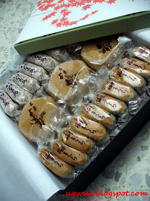 Dorayaki (Red Bean Cake)