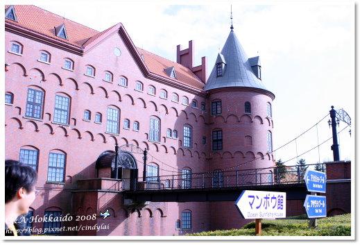 Hokkaido_1164