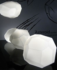Фото 1 - Астероид для дома