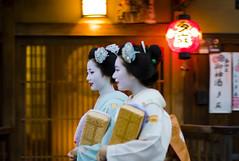 Candid photo #55 (Onihide) Tags: beautiful kyoto gorgeous maiko gionkobu removedfrommmountgroupfortags mamechiho mamehana