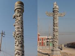 供应石雕华表龙柱,中华柱,九龙壁,游龙蟠龙等龙文化石雕