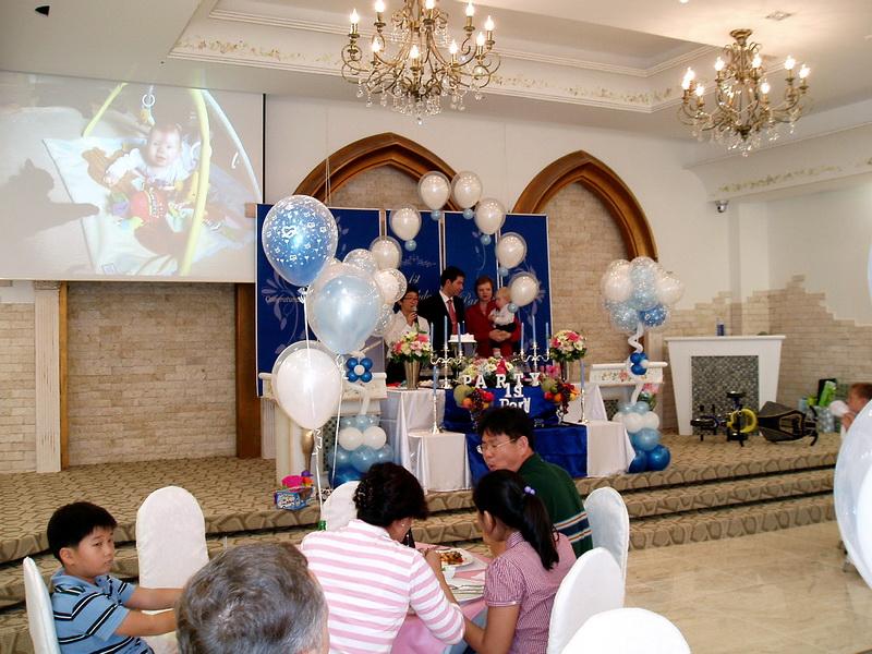 Prince Sergei's birthday party