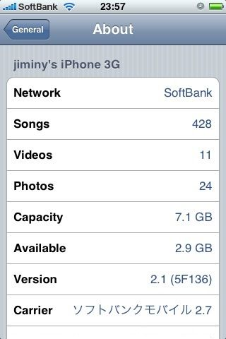 iPhone 3Gソフトウェアアップデート。2.1(5F136)に。