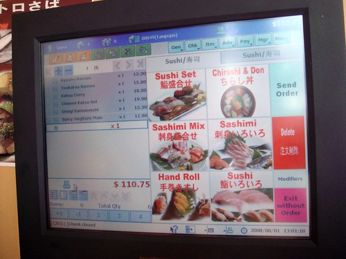 Tampopo menu screen