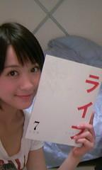 2007年07月|北乃きい オフィシャルブログ チイサナkieのモノガタリ by アメーバブログ