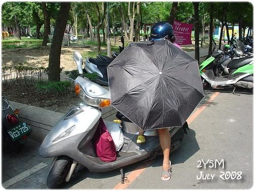 雨傘。太陽臉01