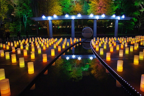 Ambient Candle Park 2008-10