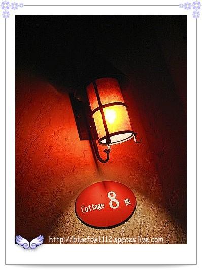 081124東台灣樂活之旅第10站_花蓮理想大地渡假飯店07_住在第8棟
