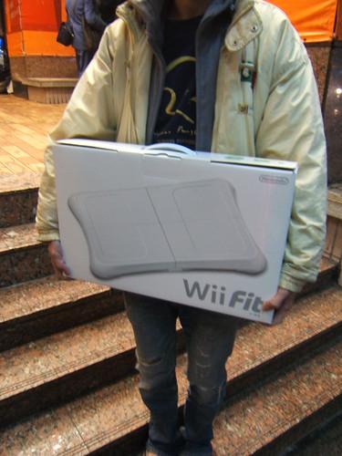 Wii-Fit-S (10).JPG