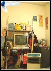 20031020妮可環山小窩_01 作者 唐妮可☆吃喝玩樂過生活