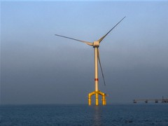 Germany goes offshore (perspective-OL) Tags: germany deutschland energy wind offshore saxony german lower bard nordsee turbine hdr friesland 5m wea wilhelmshaven windkraft vm bight niedersachsen windenergie hooksiel jadebusen eolien