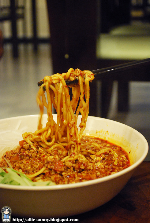 Ground Pork in Spicy Bean Sauce Noodle 2