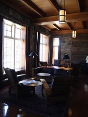 木屋lobby