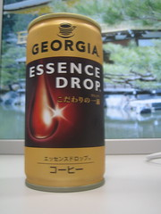 Georgia Essence Drop