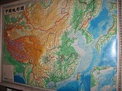 China-0974