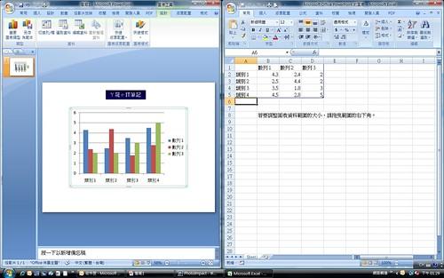 PP_Graph-05