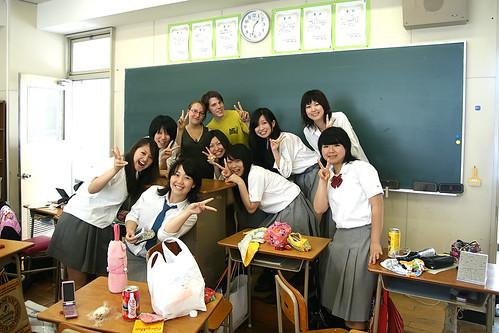 Apprendre le japonais au Japon en étant payé !