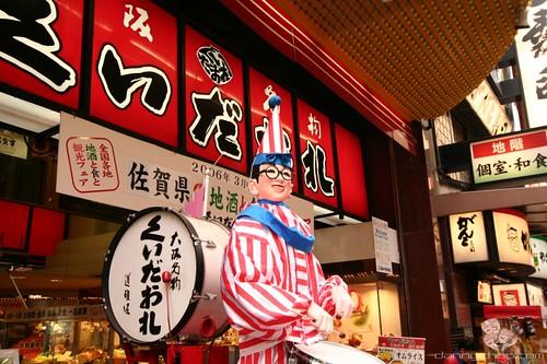 Osaka Photos