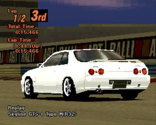 Nissan Skyline GTS-T Type