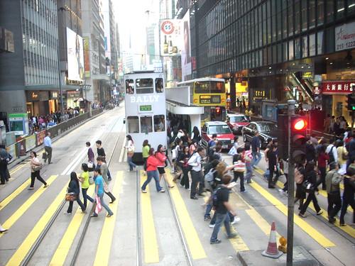 HONG KONG 7111