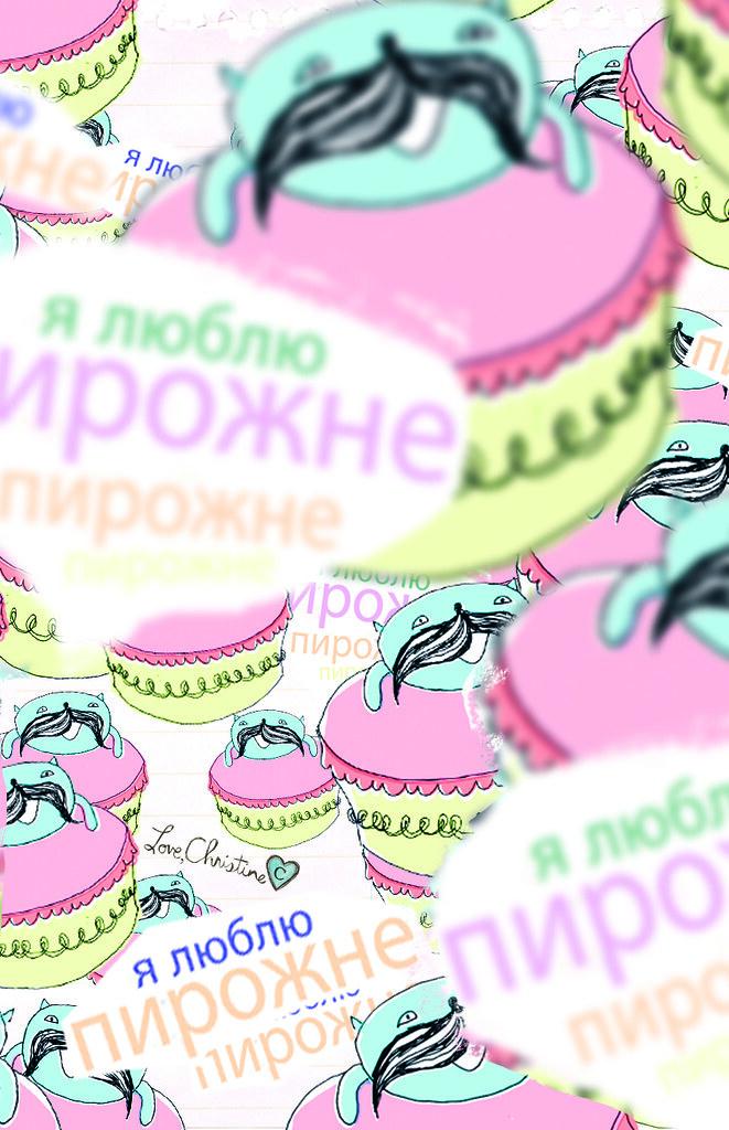 I LOVE CUPCAKE pink