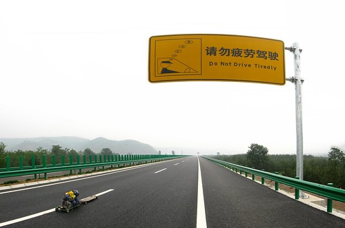 My cycle lane for the day (newly paved G70 super expressway not open to traffic between Feiyun and Yongshou, Shaanxi Province, China)