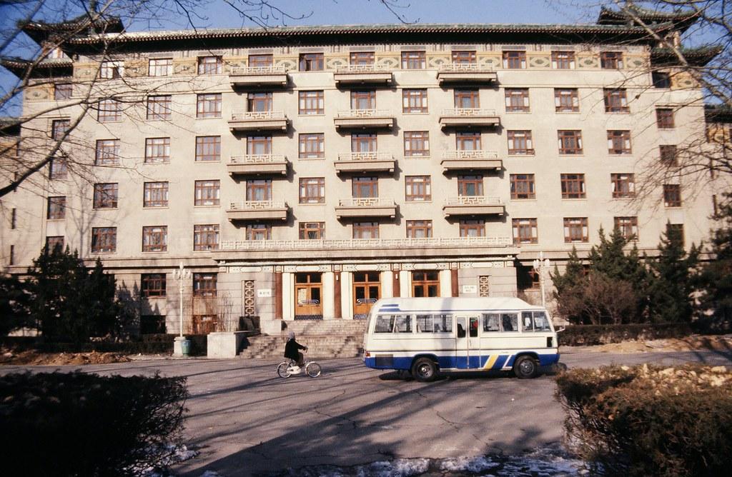 Beijing Hotel 1980