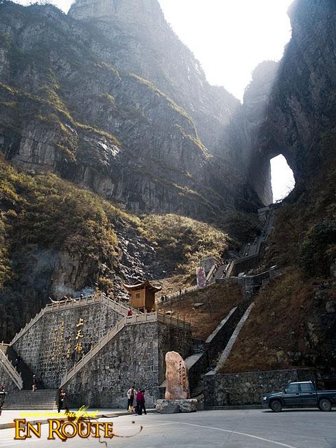 Tianmenshan Rays at Heaven's Gate