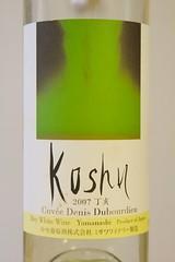 2007 KOSHU Cuvée Denis Dubourdieu