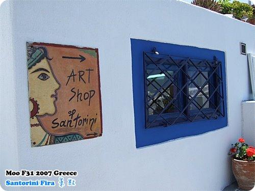 Santorini Fira 街景-8
