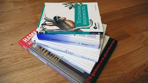 Четыре книги в пяти томах