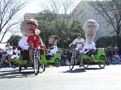 Washington Nationals racing presidents in the National Cherry Blossom Festival Parade