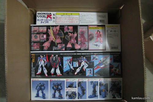 Gundam Collection by you.