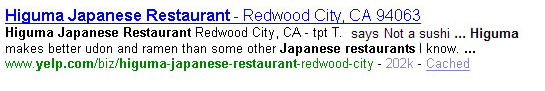 Yahoo Open Search Example