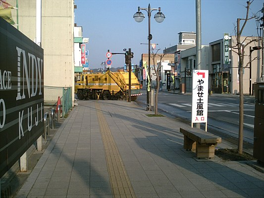 080405town02