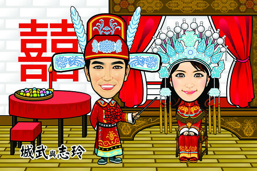 Q-Digital Caricatures - Chinese Wedding
