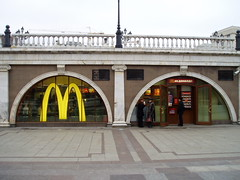 McDonalds in Moscow 16 Jan 2005 (Tim Brown 59) Tags: shop architecture restaurant russia moscow mcdonalds soviet redsquare russian ussr cccp