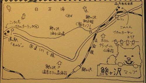 鯵ヶ沢マップ