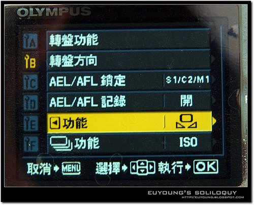e420_menu26 (by euyoung)